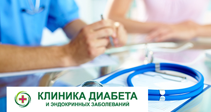 60% скидка на УЗИ органов брюшной полости, 50% на УЗИ гинекологическое, прием эндокринолога, терапевта, дерматовенеролога, ЭКГ, удаление новообразований и другое!