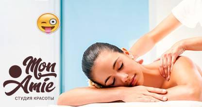 60% скидка на ручной массаж — шеи, спины, лица, классический, общий, медовый, антицеллюлитный!