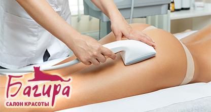 65% скидка на аппаратный массаж Starvac, 50% на скрабирование, обертывание, бандажное обертывание и комплексы для тела!