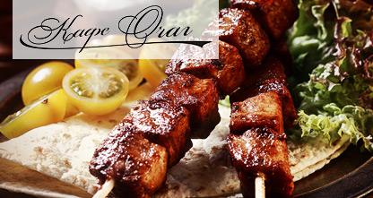 50% скидка на шашлык из мякоти свинины, куриные крылышки барбекю и картофель на мангале с салом на вынос!