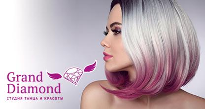 65% скидка на женскую и мужскую стрижку, окрашивание, шатуш, омбре, лечение, ламинирование волос, нанопластику, кератиновое выпрямление за 60 рублей!