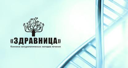 50% скидка на УЗИ для взрослых — брюшной полости, гинекологическое, обследование почек и другие за 60 рублей!
