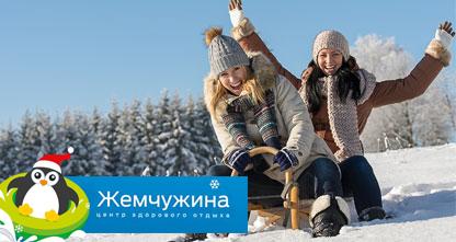 50% скидка на прокат и катание на тюбингах и коньках для взрослых и детей!