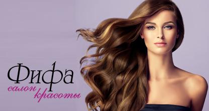 70% скидка на плетение кос, 65% на окрашивание, омбре, балаяж, шатуш, мелирование, тонирование, кератиновое выпрямление волос, 60% на женскую стрижку за 55 рублей!
