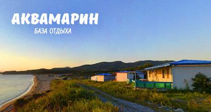50% скидка на аренду номеров с просторной закрытой верандой и улучшенной планировкой за 70 рублей! Находка