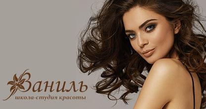 50% скидка на перманентный макияж бровей, глаз, губ, процедуру BB Glow за 55 рублей!