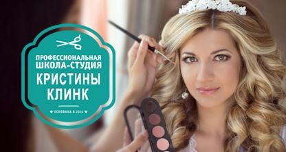 70% скидка на стрижку волос, спа-окрашивание, окрашивание с восстановлением блеска и коллагеном, колорирование, мелирование, прическу и другое за 55 рублей!