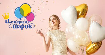 50% скидка на метровые шары с вашей надписью, виниловые шары с надписью и перьями за 55 рублей!
