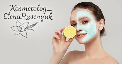 75% скидка на УЗ-чистку лица, комбинированную чистку лица + процедуру вакуумной чистки, пилинги — пептидный, молочный, всесезонный, массажи лица и другие!