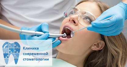 70% скидка на профессиональную гигиену полости рта, Air Flow, лечение кариеса за 70 рублей! Ваша ослепительная улыбка!