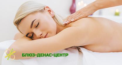 55% скидка на массажи, 50% на антицеллюлитные, оздоровительные, спа-программы, анти-стресс за 50 рублей!