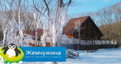 50% скидка на проживание в коттедже с видом на море, доме из бруса, двухэтажном гостевом доме из бруса, аренду беседки за 70 рублей!