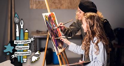70% скидка на мастер-классы для детей и взрослых — арт-терапия, «Основы интуитивной живописи», «Основы живописи», «Основы интерьерной живописи»!