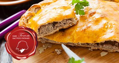 50% скидка на пироги — с капустой, яйцом, рыбой, курицей, грибами, сыром, сладкие, творожные чизкейки, блинные торты при самовывозе и доставке!