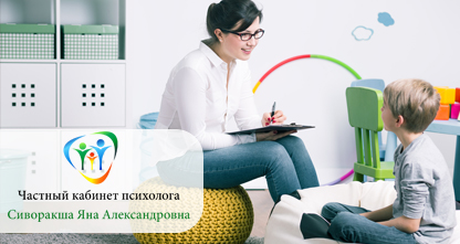 80% скидка на консультацию детского психолога, 50% на повторные приёмы и занятия по коррекции школьной неуспеваемости и поведенческих проблем за 60 рублей!