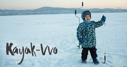 50% скидка на тур«Зимняя рыбалка» и подарочные сертификаты!