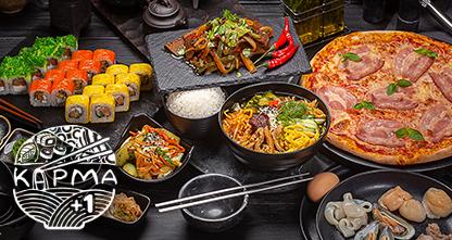 50% скидка на блюда японской и корейской кухни — сеты, горячее, салаты, пиццы на тонком тесте — «Ветчина с грибами», «Пеперони»!